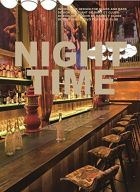 Night Time: Innovative design for clubs and bars (bazar)