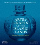 Arts & Crafts of the Islamic Lands: Principles • Materials • Practice