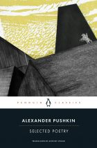 Alexander Pushkin: Selected Poetry