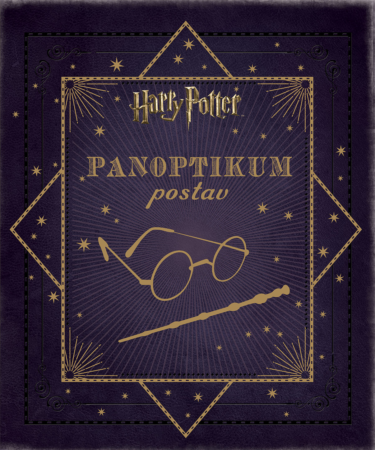 Harry Potter: Panoptikum postav
